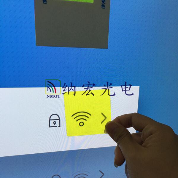 蓝光检测滤光片