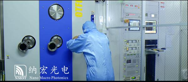 光学薄膜镀膜操作