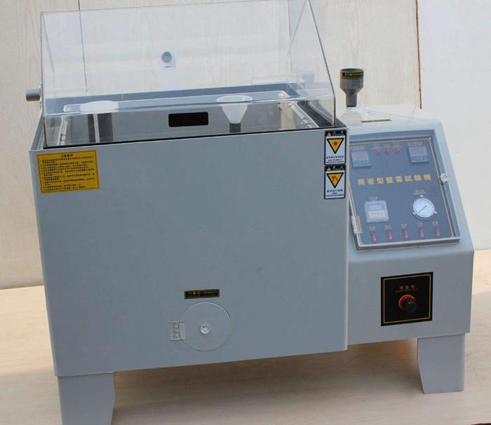 滤光片盐雾实验仪器