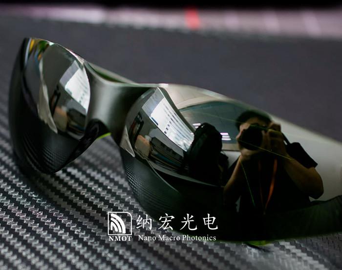 工业激光防护眼镜
