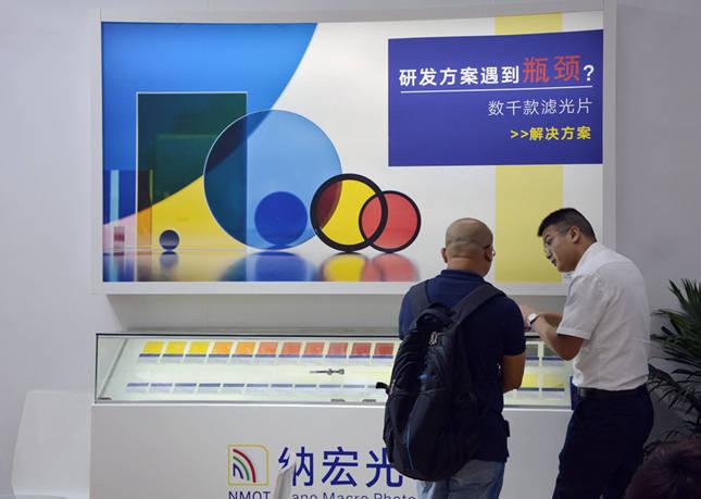 客户观看滤光片产品演示
