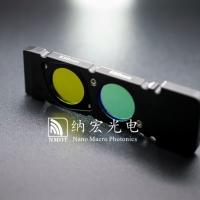 什么是负性滤光片?