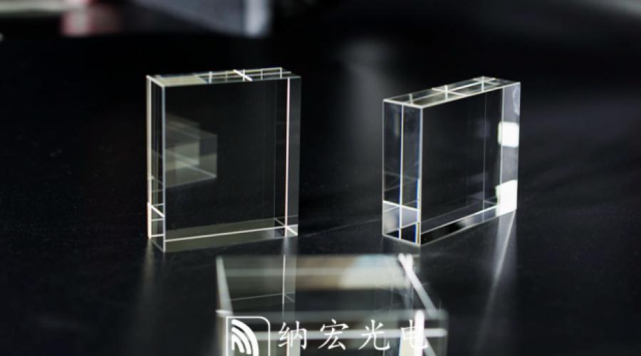激光美容仪器(IPL)用蓝宝石晶体导光块